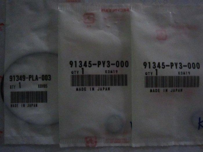 โอริง 91349-LPA-003 91345-PY3-000