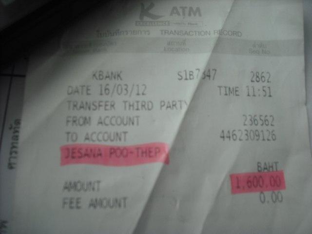สลิปโอนเงินนาย เจษณะ ภูเทพ  กสิกรไทย 446-2-30912-6  จำนวนเงินที่โอน..1600 บาท DATE 16/03/12 TIME 11:51