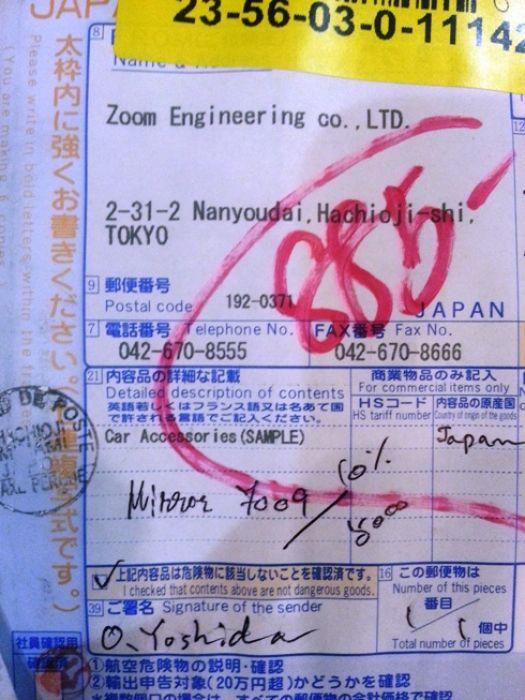 ส่งมาโดยตรงจาก Zoom Engineering เลย มั่นใจแท้ 100%