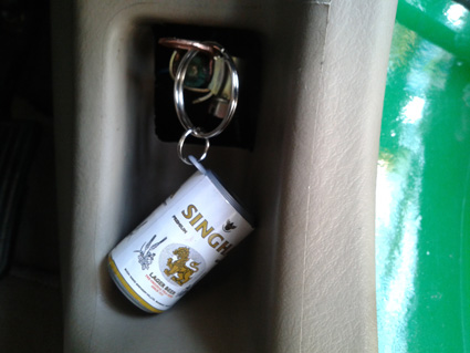 ใส่พวงกุญแจแล้ว ก็จะได้แบบนี้...