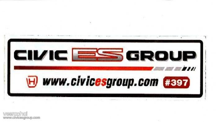 โฉมหน้าคนขับ ES GROUP เรียนเชิญ