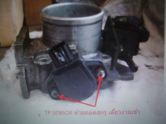 8.ห้ามถอด TP Sensor ครับเดี๋ยวงานเข้า