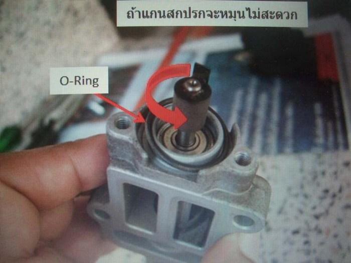 13.ค่อยๆถอดฝา IACV Sensor ออก จะเจอO-ringและเดื่อยมาร์ค