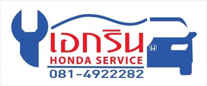 """""""เอกริน honda service + k24a2 200 ม้า ใน accord type s cl9"""""""