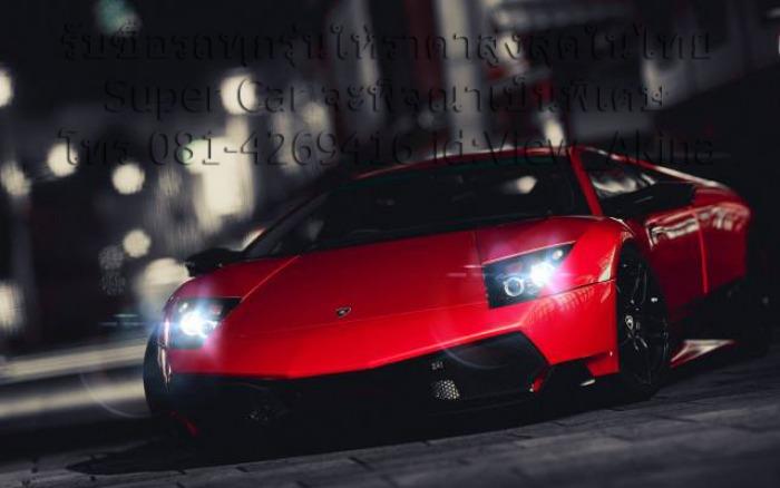 รับซื้อรถที่ง่ายกว่าไป 7-11 วิว 081-4269416 iD:View_Akina2