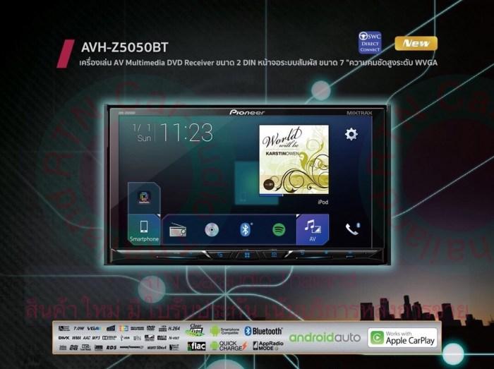 ถามด่วน LINE ID : apichatcn หรือ 0869097788  pioneer avh-z5050bt ราคา 14400 บาท จอดีวีดีติดรถยนต์ที่ดีที่สุดในขณะนี้ ต้องpioneer 5050bt สินค้าใหม่ มีใบรับประกันศูนย์ pioneer thailand  ราคาดังกล่าวไม่รวมค่าจัดส่งค่ะ สามารถมารับสินค้าเองหรือจัดส่งได้ค่