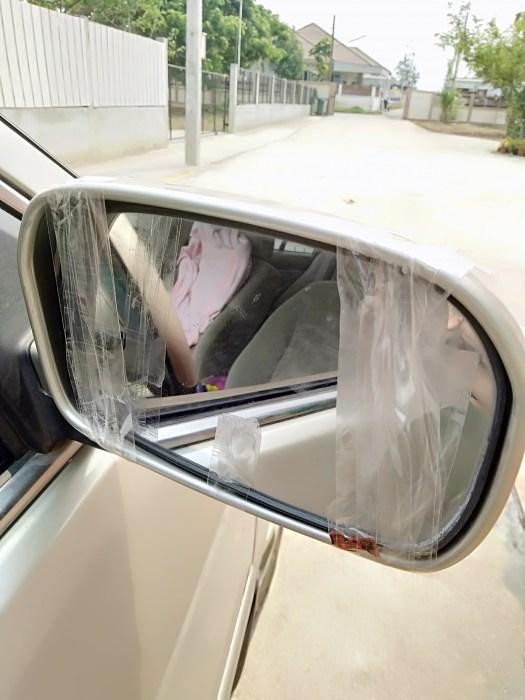 กระจกมองข้างมีปัญหา