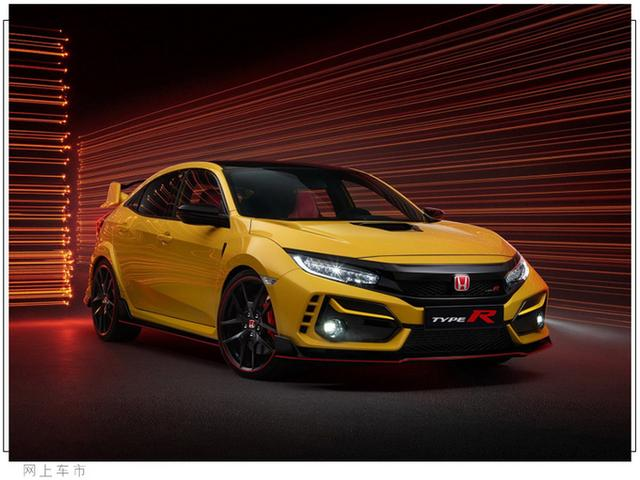 Civic Type-R Limited Edition